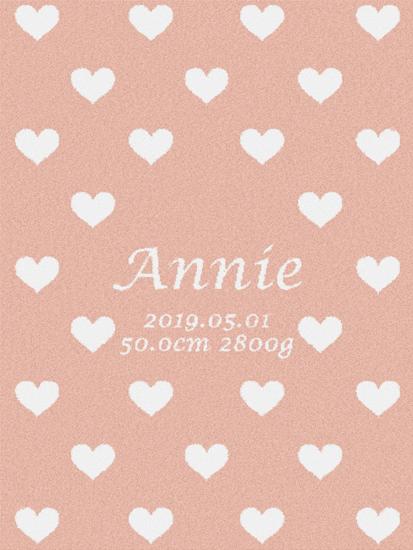 b_love_love03